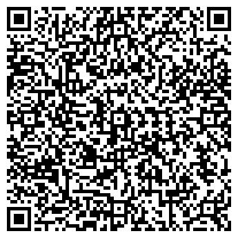 QR-код с контактной информацией организации ФЛП Говина А.С.