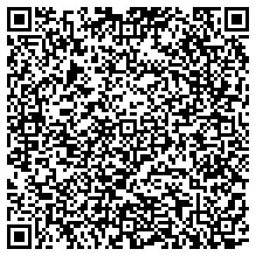 QR-код с контактной информацией организации ООО «Донлугспецмонтаж»