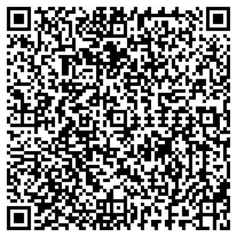 QR-код с контактной информацией организации Боно трейд