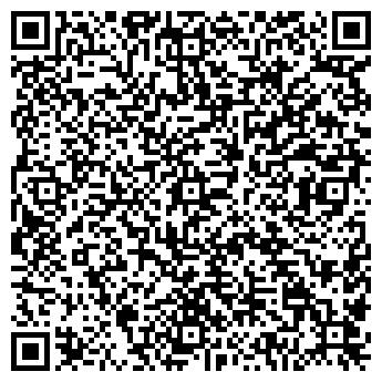 QR-код с контактной информацией организации BRIKET