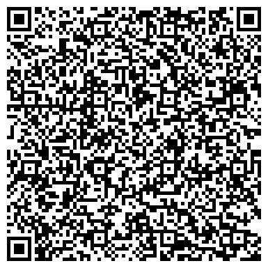QR-код с контактной информацией организации ArmastekKazakhstan (АрмастекКазхстан), ТОО
