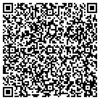 QR-код с контактной информацией организации Фирма Кайсар лтд, ТОО