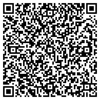 QR-код с контактной информацией организации Макаш, ИП