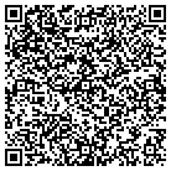 QR-код с контактной информацией организации КАРАМЕЛЬНЫЙ ЦЕХ
