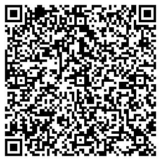 QR-код с контактной информацией организации Эколоджик