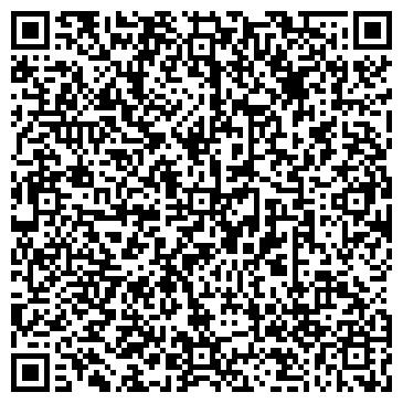 """QR-код с контактной информацией организации ООО""""Фирма""""Альфа ЛТД"""""""