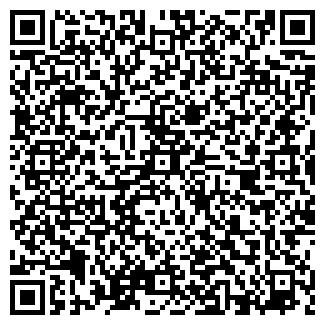 QR-код с контактной информацией организации ПП Ударник