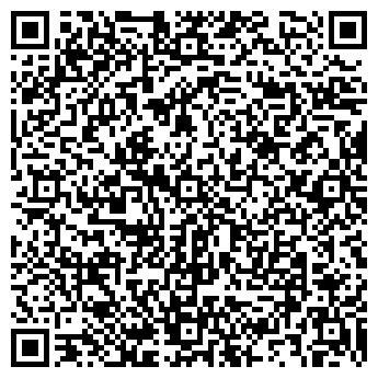 QR-код с контактной информацией организации Сomteltd,ТОО