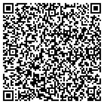 QR-код с контактной информацией организации Молдир Мунай, ТОО