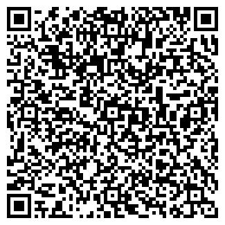 QR-код с контактной информацией организации Казцинк, АО