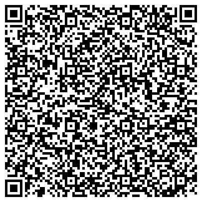 QR-код с контактной информацией организации Васильковский горно-обогатительный комбинат, АО