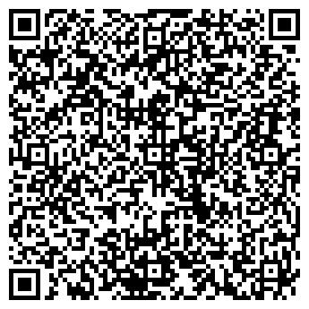 QR-код с контактной информацией организации ЭЛТИКОН