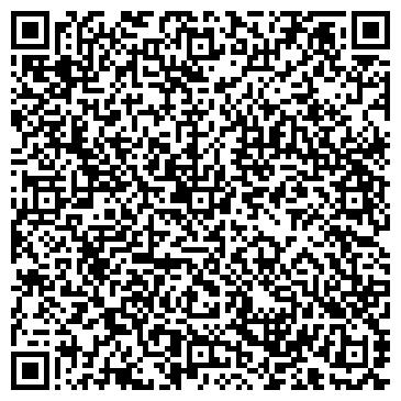 QR-код с контактной информацией организации Acmepower (Экмипауэр), ТОО