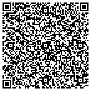 QR-код с контактной информацией организации Технопарк фирма, ТОО торговая компания