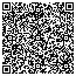 QR-код с контактной информацией организации Демеу, ИП