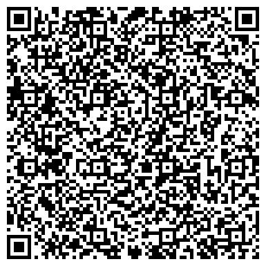 QR-код с контактной информацией организации Компания Азия Энерго, ТОО