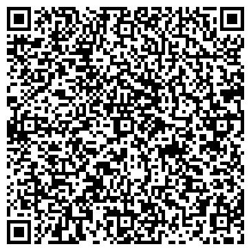 QR-код с контактной информацией организации Шлейф, ТОО