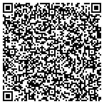 QR-код с контактной информацией организации Формат РС, ТОО