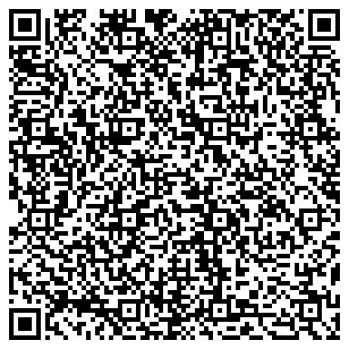 QR-код с контактной информацией организации SL WORLD INTERNATIONAL (Сл Ворлд Интернешнл), ТОО