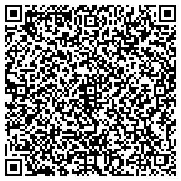 QR-код с контактной информацией организации Экра KZ, ТОО
