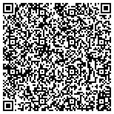 QR-код с контактной информацией организации Alt-energy (Алт-энерджи), ТОО