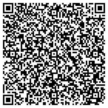 QR-код с контактной информацией организации Эксима Актау, ТОО