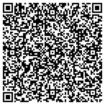 QR-код с контактной информацией организации Гульжайна, ТОО