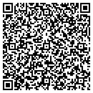 QR-код с контактной информацией организации МирМасел, ТОО