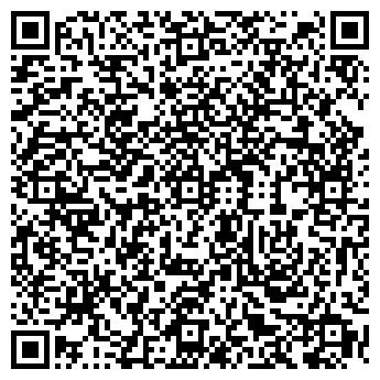 QR-код с контактной информацией организации Киэл Плюс, ТОО