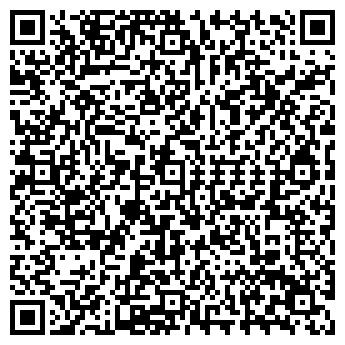 QR-код с контактной информацией организации Астрикс, ТОО