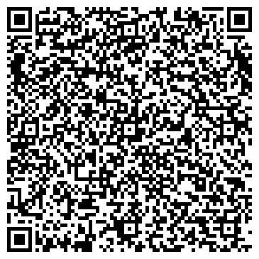 QR-код с контактной информацией организации Элкон, ТОО
