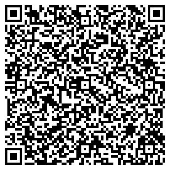 QR-код с контактной информацией организации Дарбаза А, ТОО