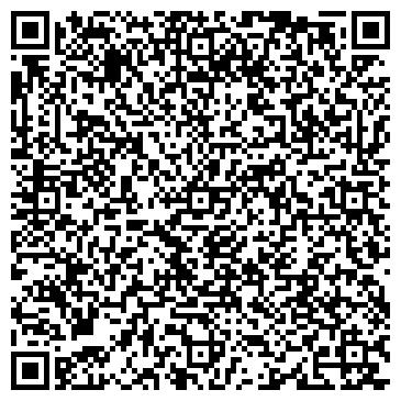 QR-код с контактной информацией организации Аlmaty-print (Алматы-принт), ИП