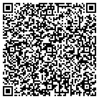 QR-код с контактной информацией организации Eleusis (Елеусис), ТОО