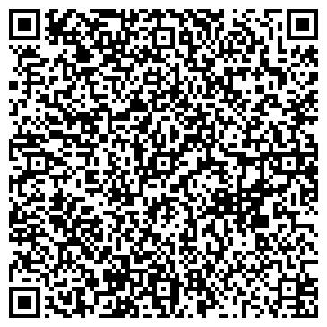 QR-код с контактной информацией организации Рустам и К, ТОО