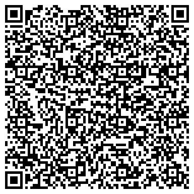 QR-код с контактной информацией организации УМЗ-Инжиниринг, ТОО