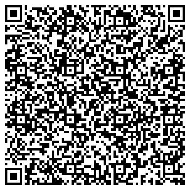 QR-код с контактной информацией организации Вакон Драйвз, РК Представительство ЗАО