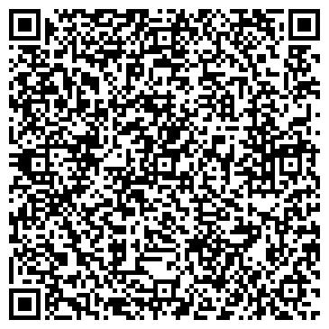 QR-код с контактной информацией организации ЖАСбол, ТОО