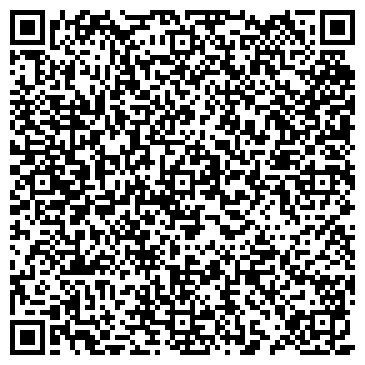 QR-код с контактной информацией организации Human Technology (Хуман Техноложи), ТОО