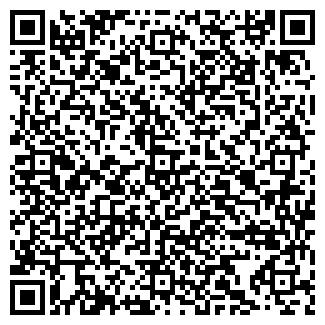 QR-код с контактной информацией организации Prom Machinery (Пром Машинери), ТОО