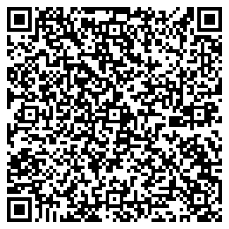 QR-код с контактной информацией организации ГОСТИНИЦА