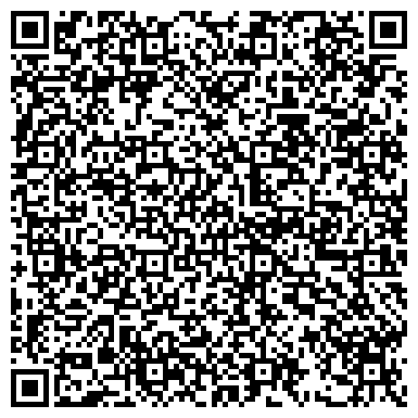 QR-код с контактной информацией организации Мавра, ТОО