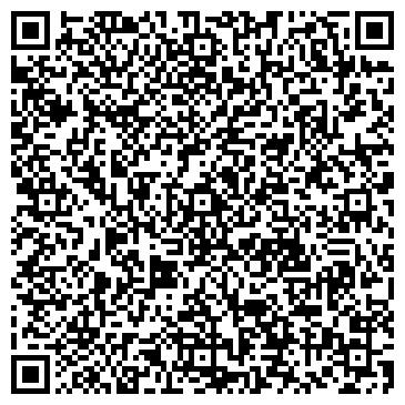 QR-код с контактной информацией организации OCT-M, ТОО