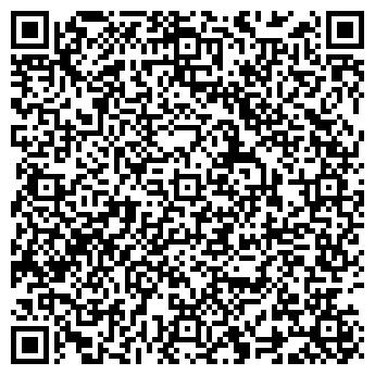 QR-код с контактной информацией организации ФЗ Бумар, ТОО