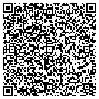 QR-код с контактной информацией организации Астана сапплай, ТОО