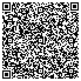 QR-код с контактной информацией организации Bagira (Багира), ТОО