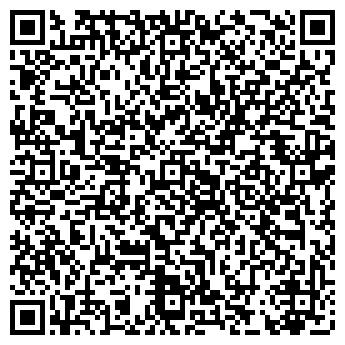 QR-код с контактной информацией организации Техмашсервис, ТОО