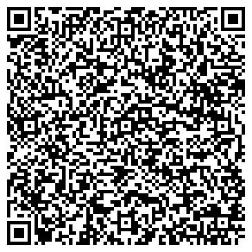 QR-код с контактной информацией организации West Stable Supply LLC, ТОО