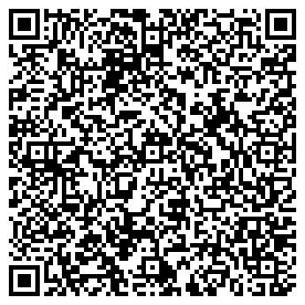 QR-код с контактной информацией организации ТОО Белая техника