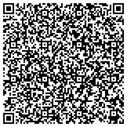 QR-код с контактной информацией организации Гелиос, ТОО Усть-Каменогорский филиал